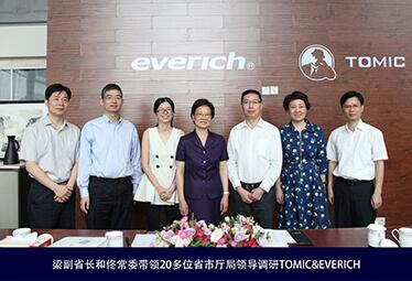 Everich Activity 12
